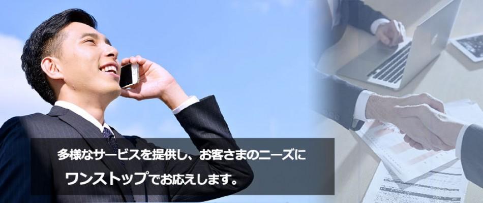 株式会社ジョブズ 名古屋